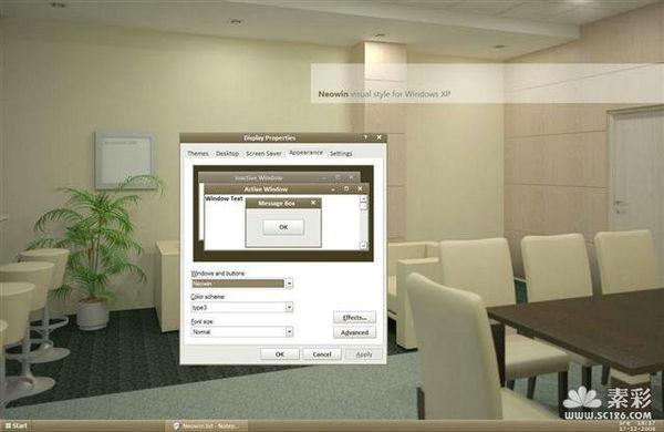 Neowin VS for windows xp