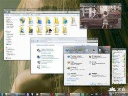 AeroCopy for Windows 7 RC x64