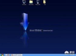 Chrome for XP 48px ICON by ~leonex