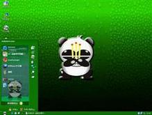 熊猫烧香绿色