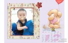 儿童维尼熊照片模板PSD素材