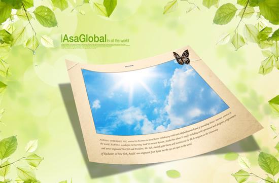 淡雅绿叶相框边框PSD素材
