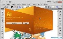 Adobe Illustrator CS5(ai软件)精简绿色版