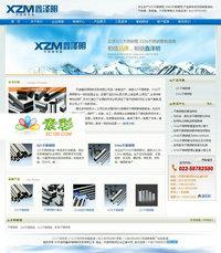 DedeCMSV5.6不锈钢管行业企业网站模板