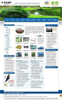 DedeCMSV5.6蓝色大气企业站模板