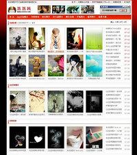 dedeCMS5.31-清爽简洁的图片站模板