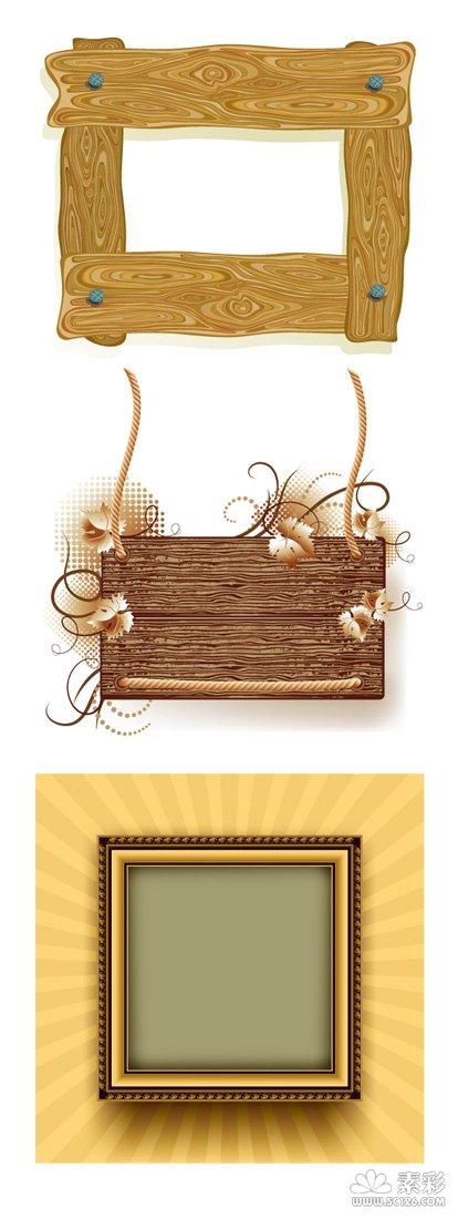 木纹相框边框公告牌矢量图