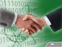 握手商务合作PPT模板