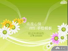 动态鲜花花背景PPT模板