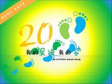 2011梦想成长历程PPT模板