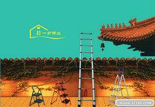 一步梯业平面广告PSD素材