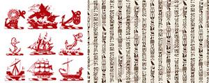 古典船只与古典文字背景矢量图