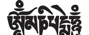藏传佛教六字真言矢量图