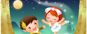 卡通儿童跳舞夜景矢量图