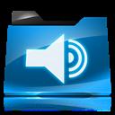 声音文件夹