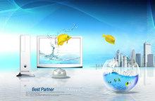 蓝色经典电脑平面广告PSD素材