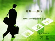 清新绿色商务旅行PPT模板