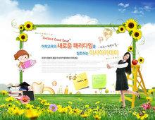 韩国大学教育海报图片PSD素材