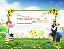 韩国大学学生校园海报PSD素材