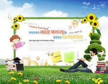 韩国校园学习海报计PSD设素材