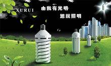 环保照明节能灯平面广告PSD素材