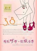 集品堂3.8妇女节海报矢量图  AI