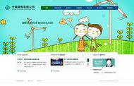 电力公司网站PSD素材