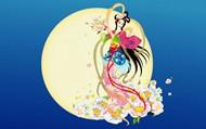 中秋节嫦娥奔月图片