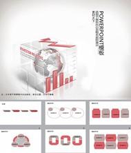 商业数据图表ppt模板