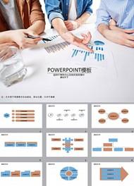 市场数据分析ppt模板