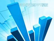 蓝色柱状图数据统计PPT模版
