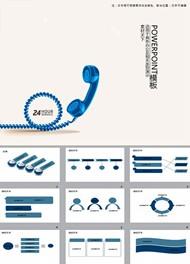热线客服服务ppt模板