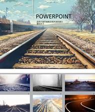 唯美铁道铁路ppt背景图片