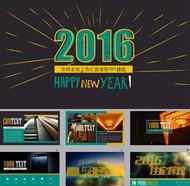 2016年度商务总结汇报ppt模板
