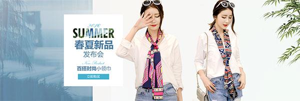 时尚百搭领巾海报PSD图片