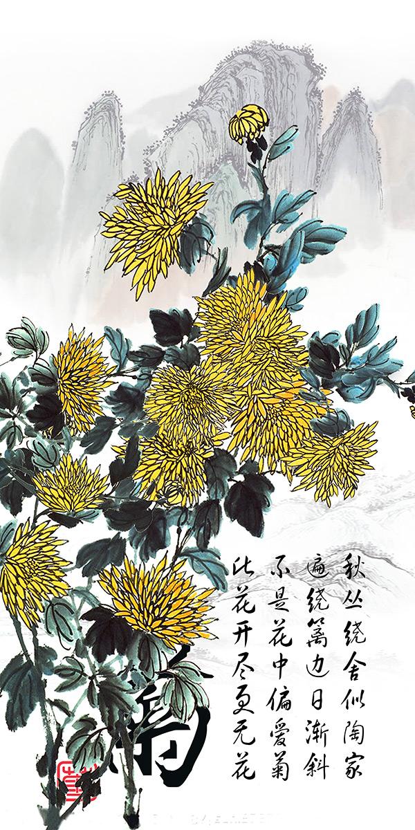 中国风菊水墨画PSD图片