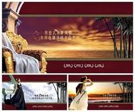 洋房地产围墙广告PSD图片