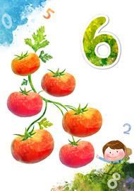 卡通水彩儿童插画PSD图片
