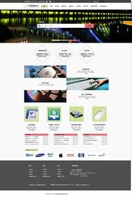 数据恢复中心网站PSD图片
