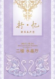 婚礼指示牌PSD图片