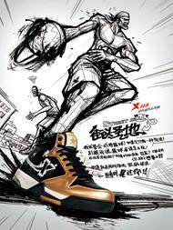 特步篮球鞋海报PSD图片