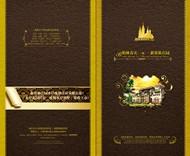 古典房地产画册PSD图片