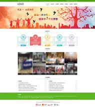 公益网站模板PSD图片