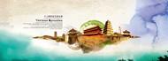 中国风国庆盛典PSD图片
