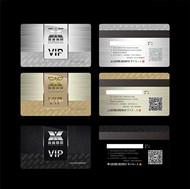 商贸公司VIP卡PSD图片