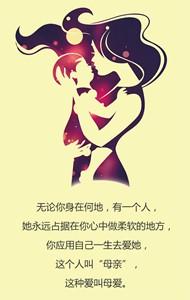 母亲节海报PSD图片