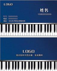 钢琴教育名片PSD图片
