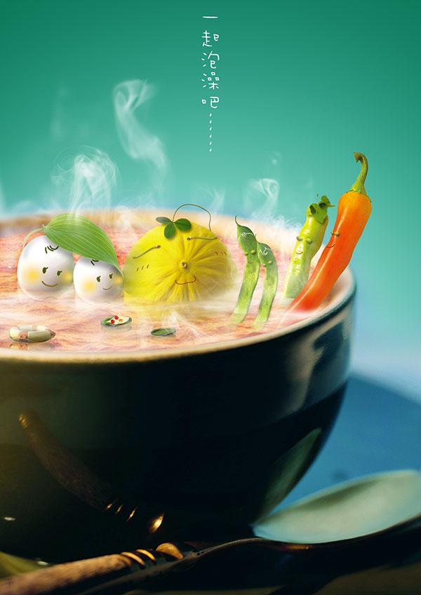 泡澡吧美食海报PSD图片