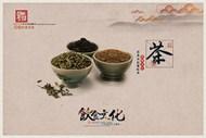 饮食文化之茶PSD图片