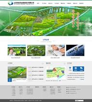 环保农业规划网站PSD图片
